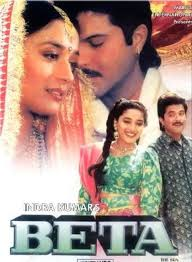 Beta (1992) (DVD Rip)  - Evergreen Bollywood Movies