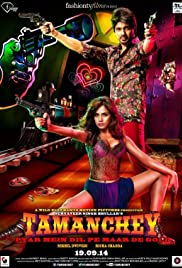Tamanchey (2014) (WebRip) - Bollywood Movies