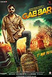 Gabbar is Back (2015) (BluRay)