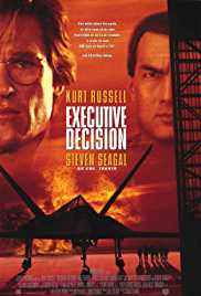 Executive Decision (1996) (BluRay)